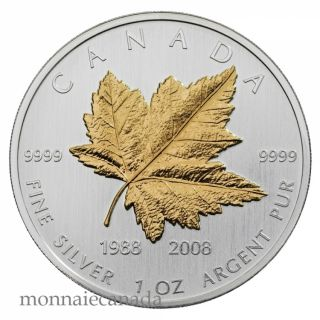 2008 $5 Fine Silver Maple Leaf Gold Plated -  20th Anniversary - TAX Exempt