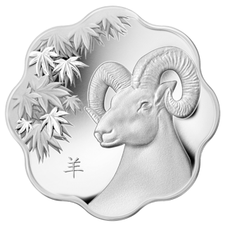 2015 - $15 - Fine Silver Lunar Lotus Coin - Year of the Sheep