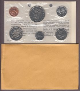 1968 - No Island  BRILLIANT UNCIRCULATED SET