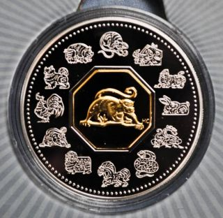 2004 - $15 - Sterling Silver Gold Plated Coin & Stamp - Lunar Monkey