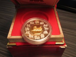 1998 $15 Dollars - Tiger - Lunar Coin - Sterling Silver Gold-Plated