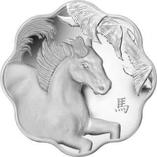 2014 - Fine Silver Lunar Lotus $15 - Year of the Horse