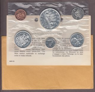1962 - MRC - PROOF LIKE SET (ENSEMBLE HORS CIRCULATION)