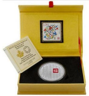 2014 - 50 cents - 100 Blessings of Good Fortune with Stamp