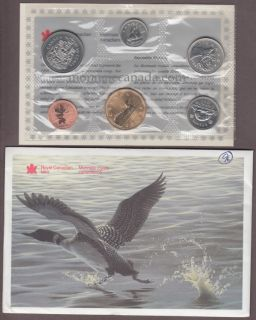 1996 BRILLIANT UNCIRCULATED SET