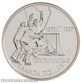 1997 - SILVER DOLLAR - BRILLIANT UNCIRCILATED