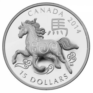 2014 - 1 oz Fine Silver Coin $15 - Year of the Horse