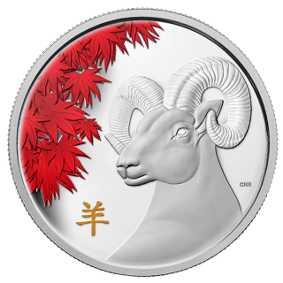 2015 - $250 - Fine Silver One Kilogram Coin - Year of the Sheep