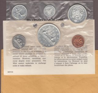 1961 -RCM - PROOF LIKE SET