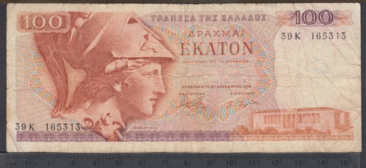 1978 - 10 Drachmai - Greece