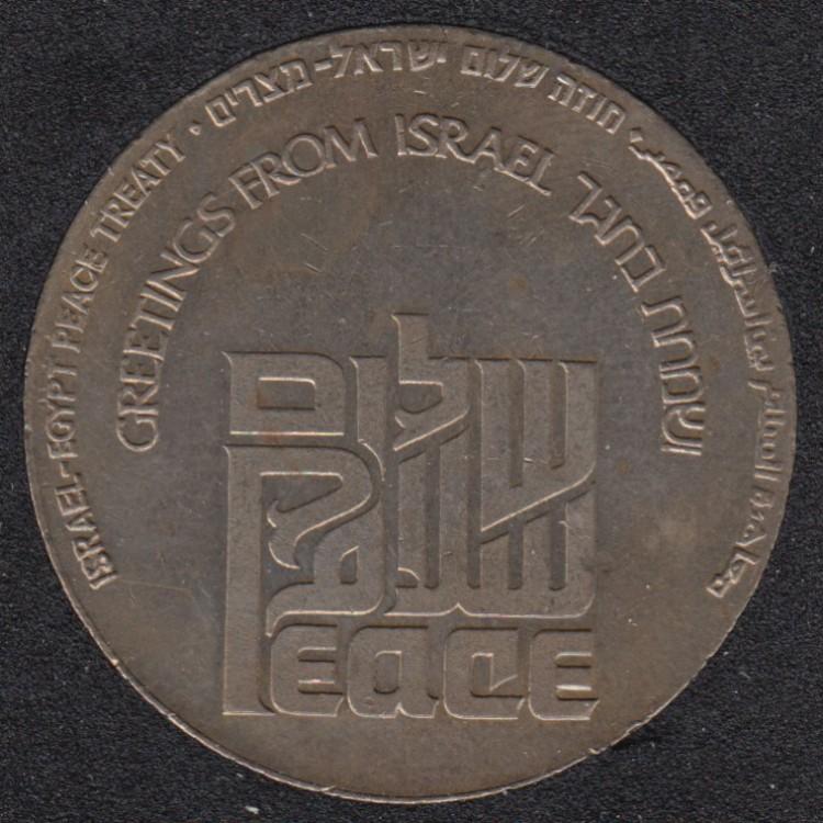 1980 - Peace Medal - Israel