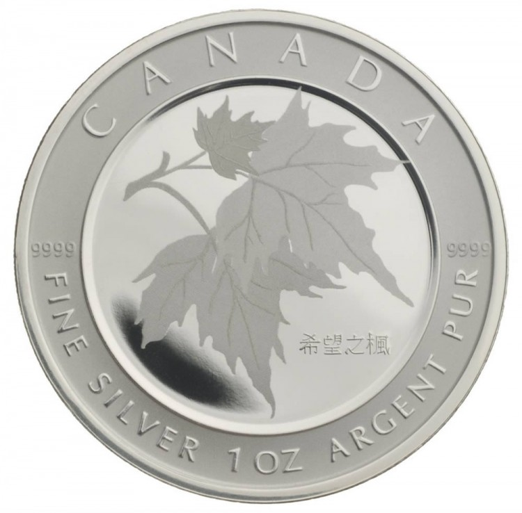 2005 - silver Maple Leaf of Hope - GOOD FORTUNE
