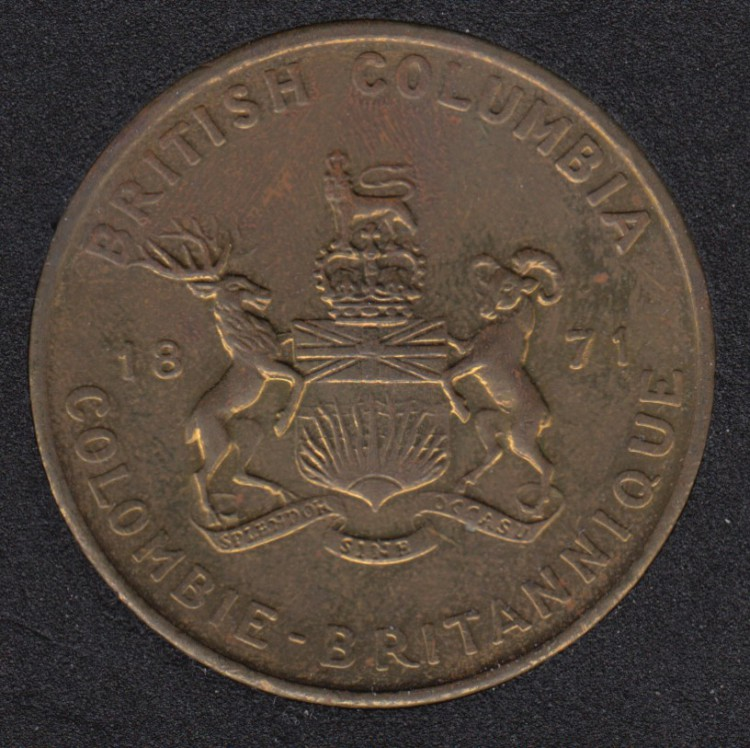 Coat of Arms of British Columbia  (1871) Medal - with BC Flower Pacific Dogwood