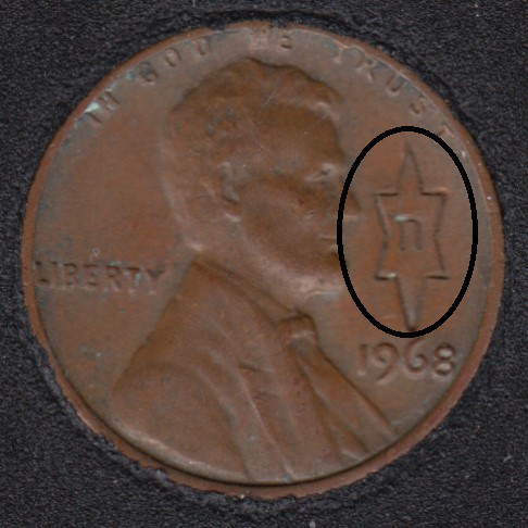 1968 - Star - Lincoln Small Cent