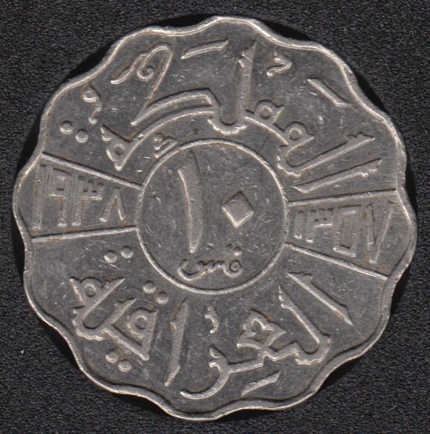 1938 - 10 Fils - Irak