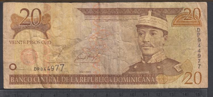 2001 - 20 Pesos Oro - Dominican Republic