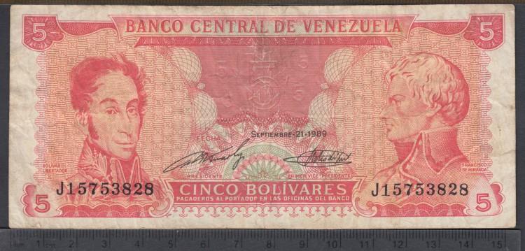 1969 - 5 Bolivares - Venezuela