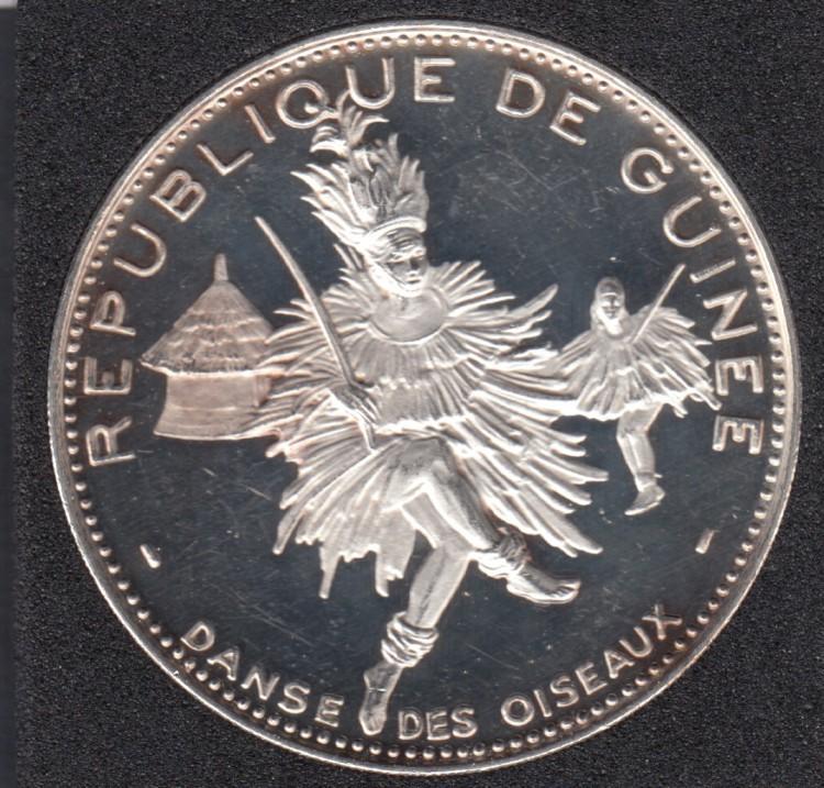 1969 - 500 Francs - Danse des Oiseaux - Guinée - Argent Fin