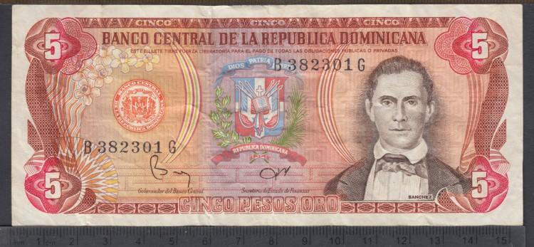 1984 - 5 Pesos Oro - Republique dominicaine