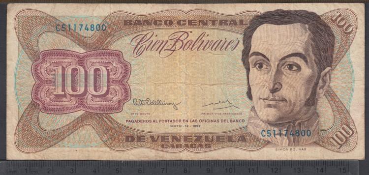 1992 - 100 Bolivares - Venezuela