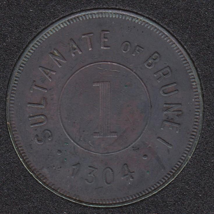 1886 - Cent - Brunei