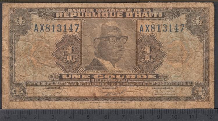 1979 - 1 Gourde - Haiti