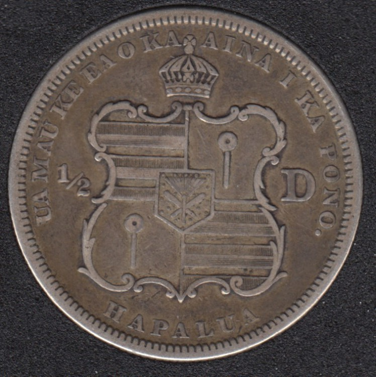 1883 - 1/2$ 50 Cents - Silver - Hawaii