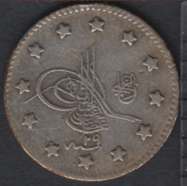 AH 1293 (29) - Kurush - Abdul Hamid II - Turkey