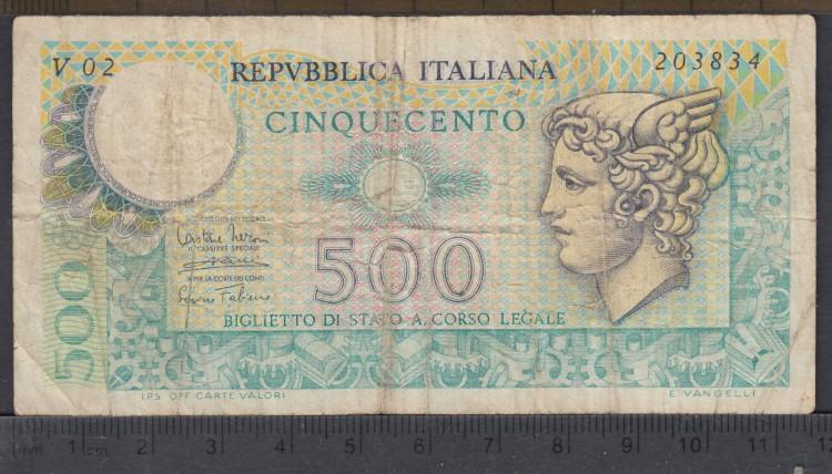 1974 - 500 Lire - Italia