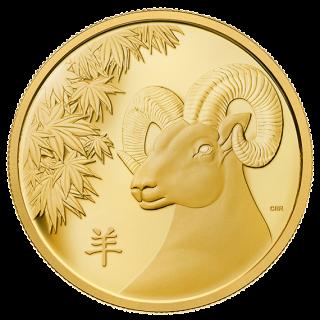2015 - $2500 - Pièce de 1 kilo en or pur - Année du Mouton