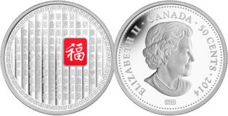 2014 - 50 cents - 100 Blessings of Good Fortune