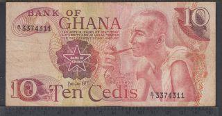 1977 - 10 Cedis - Ghana