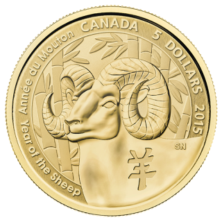 2015 - $5 - 1/10 oz. Pure Gold Coin - Year of the Sheep