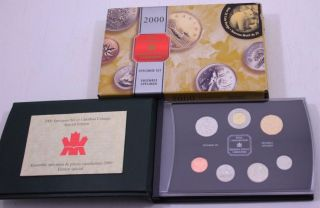 2000 Specimen Set Special Edition - Knowledge - Polar Bear with Cubs