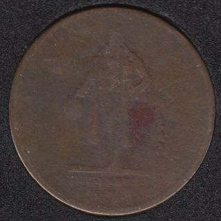 1834 Hard Times Token, H.M. & E.I. Richards Jeweler - MA