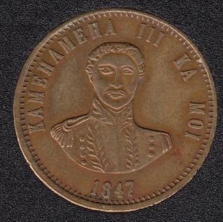 1847 - Hawaii - Souvenir Coin