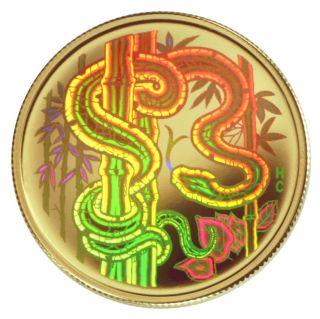 2001 Canada $150 Dollars Or 18 Carats Hologramme - Année du Serpent - APPELER POUR COMMANDER