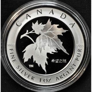 2005 - Feuille d'érable en argent de l'espoir - BONNE FORTUNE