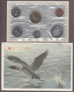 1991 BRILLIANT UNCIRCULATED SET