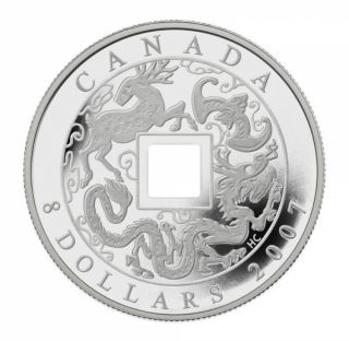 2007 - $8 - Canada Fine Silver Chinese Square Hole Coin - TAX Exempt