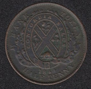 P.C. 1844 Half Penny Token Banf of Montreal View PC-1B4