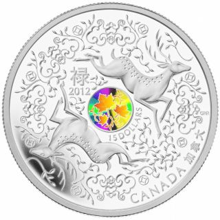 2012 - $15 - Fine Silver coin - Maple of Good Fortune - TAX Exempt