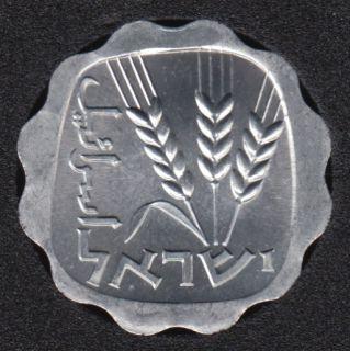 1960 - Agara - B.Unc - Israel