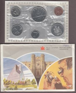 1986 BRILLIANT UNCIRCULATED SET