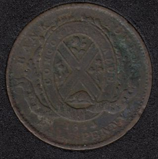 P.C. 1844 Half Penny Token Banf of Montreal View PC-1B3