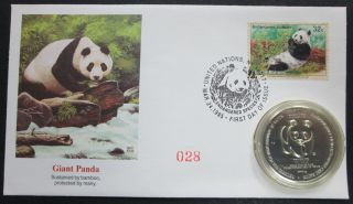 1995 Eaton $50 Dollars Panda + Stamp - WWF - Darnell - 1 OZ Fine Silver