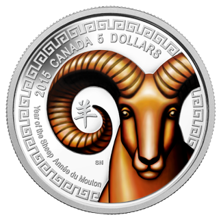 2015 - $5 - Fine Silver Coin - Year of the Sheep