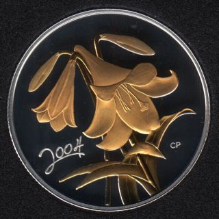 2004 - Proof - Golden Easter Lily - Sterling Silver - Canada 50 Cents