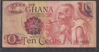 1975 - 10 Cedis - Ghana