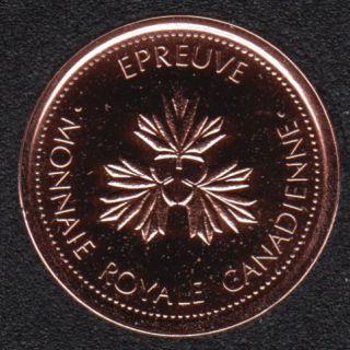 2004 - 2006 - NBU - Test Token - 1 Cent